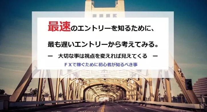 f:id:takayamafx:20190803001238p:plain