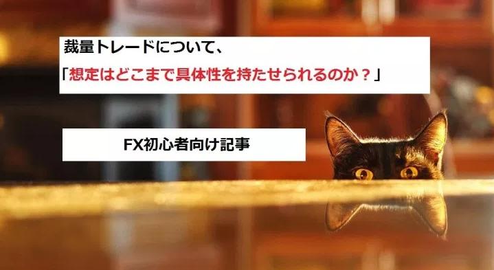f:id:takayamafx:20190803202818p:plain