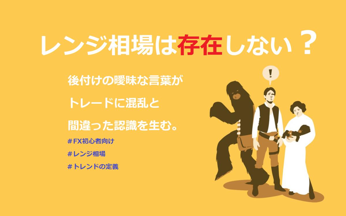 f:id:takayamafx:20190808232455p:plain