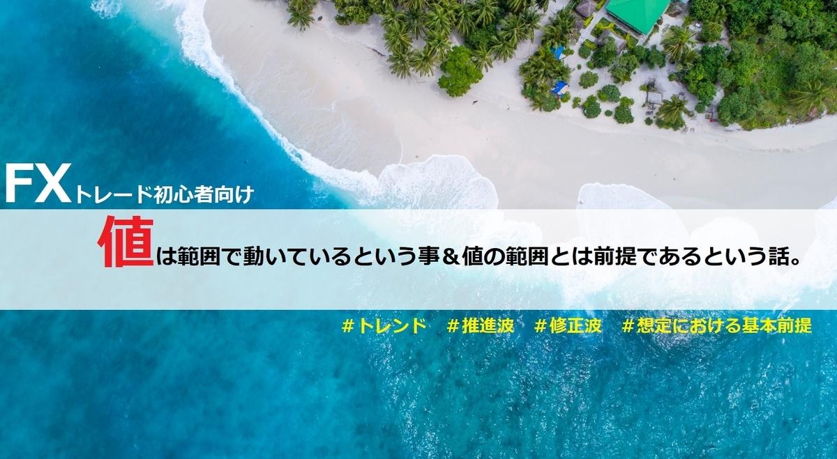 f:id:takayamafx:20190817224431j:plain