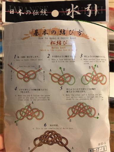 f:id:takayamakeyaki:20181212232120j:image
