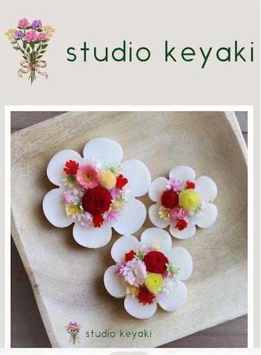 f:id:takayamakeyaki:20190104000143j:image