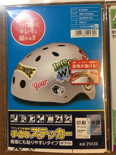 f:id:takayamakeyaki:20190115230156j:image