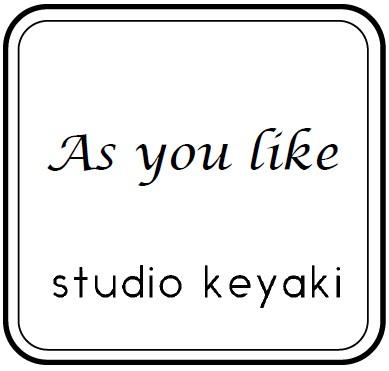 f:id:takayamakeyaki:20190116220116j:plain