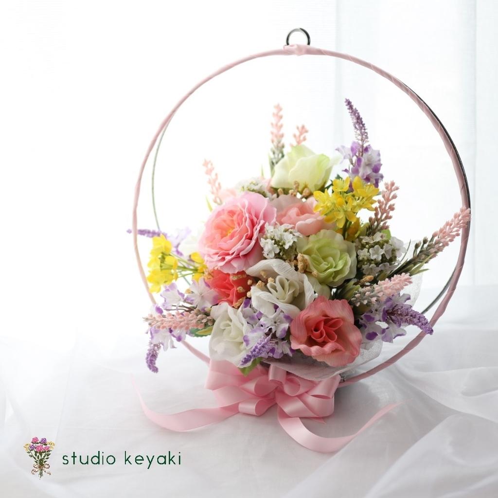 f:id:takayamakeyaki:20190223162237j:plain
