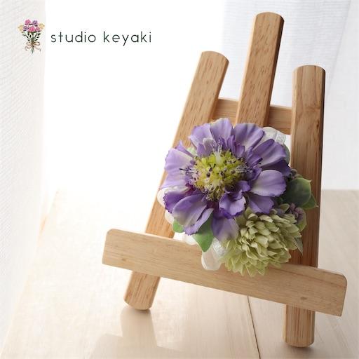 f:id:takayamakeyaki:20190301002648j:image