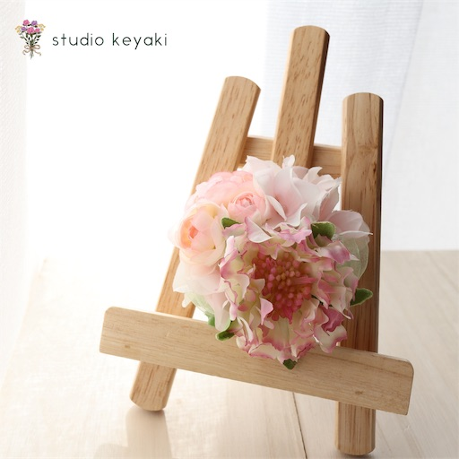 f:id:takayamakeyaki:20190301002651j:image