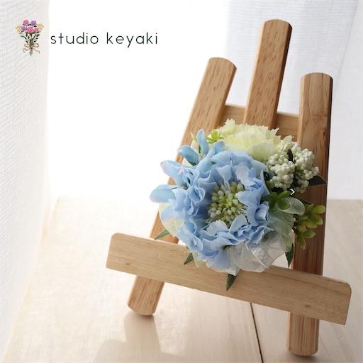 f:id:takayamakeyaki:20190301002655j:image