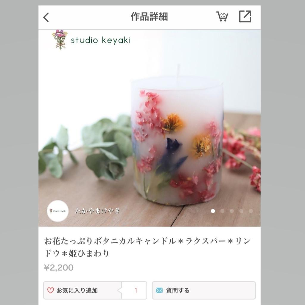 f:id:takayamakeyaki:20190302201116j:plain