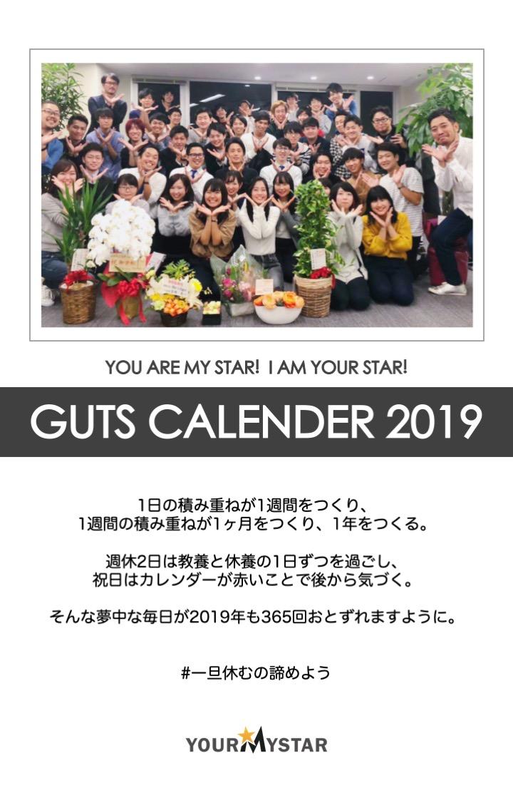 f:id:takayamamusashi:20190430173824j:plain