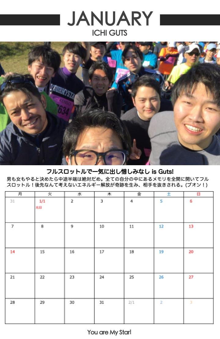 f:id:takayamamusashi:20190430173840j:plain