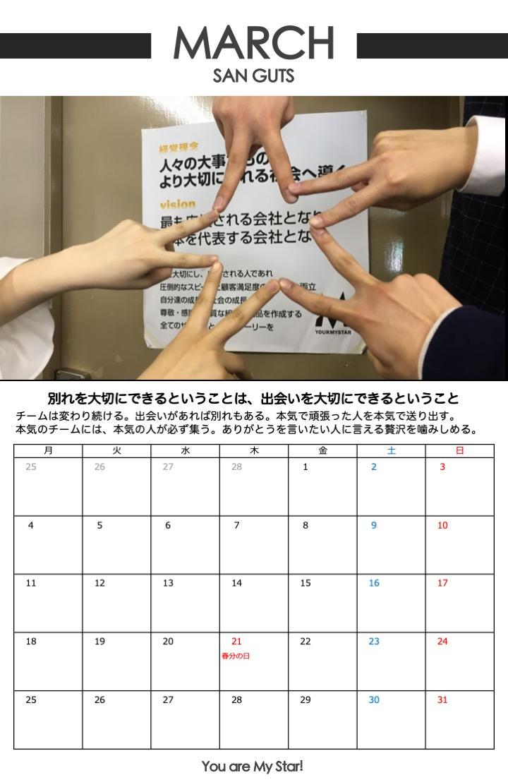 f:id:takayamamusashi:20190430173919j:plain