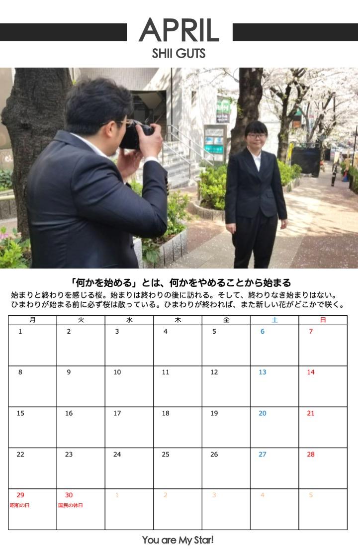 f:id:takayamamusashi:20190430173939j:plain