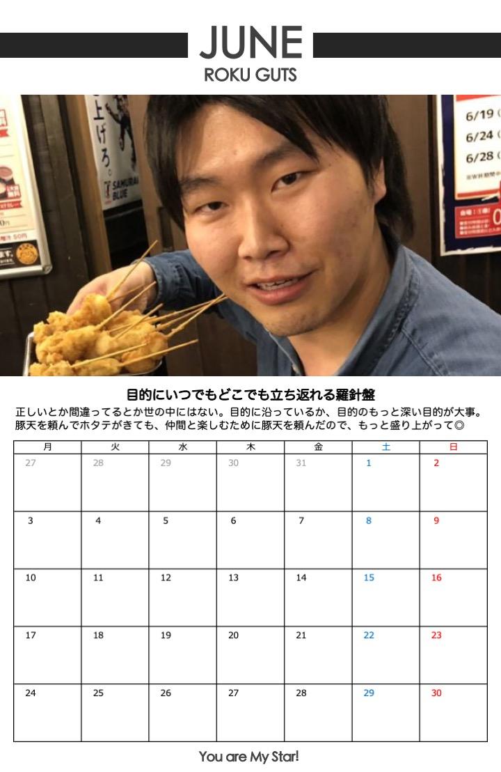 f:id:takayamamusashi:20190430174059j:plain