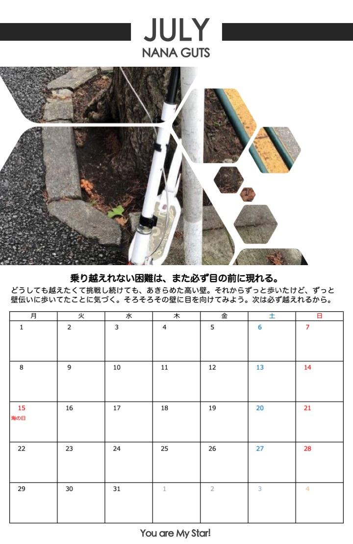 f:id:takayamamusashi:20190430174229j:plain