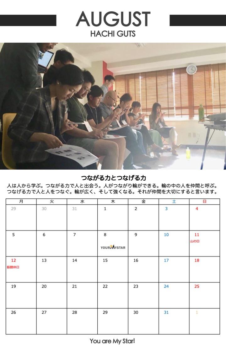 f:id:takayamamusashi:20190430174241j:plain