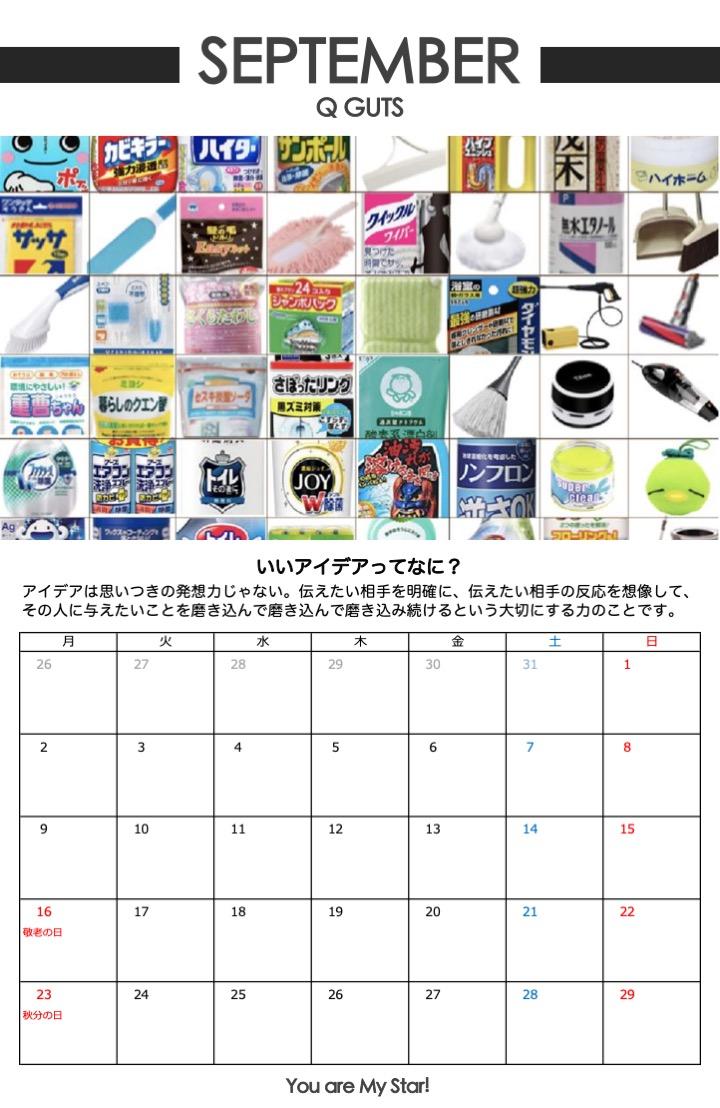 f:id:takayamamusashi:20190430174258j:plain