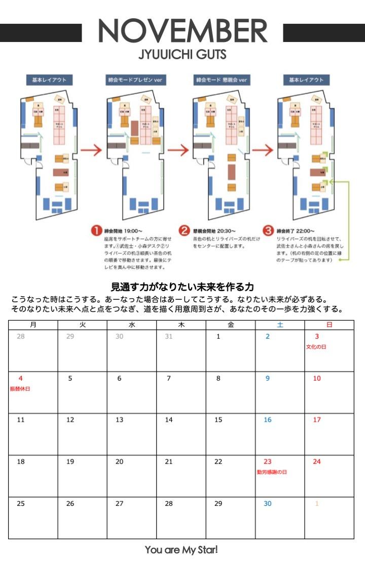 f:id:takayamamusashi:20190430174325j:plain