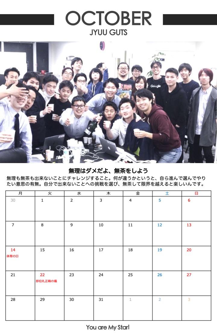 f:id:takayamamusashi:20190430174348j:plain