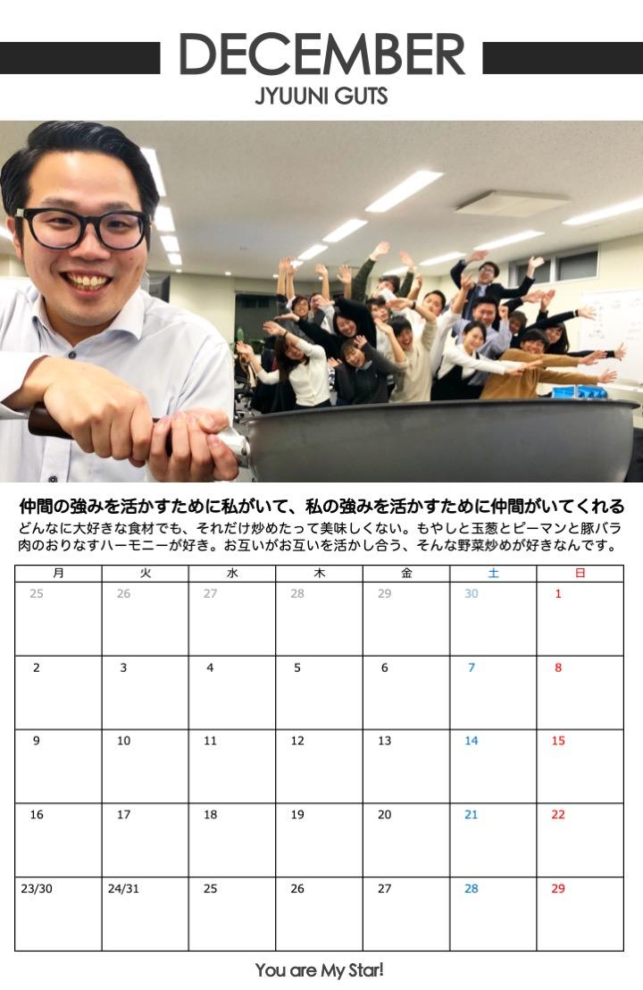 f:id:takayamamusashi:20190430174408j:plain