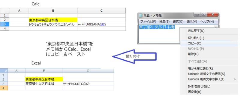 f:id:takayoji:20120304004854p:image:w360