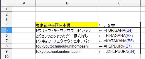 f:id:takayoji:20120304010531p:image:w360