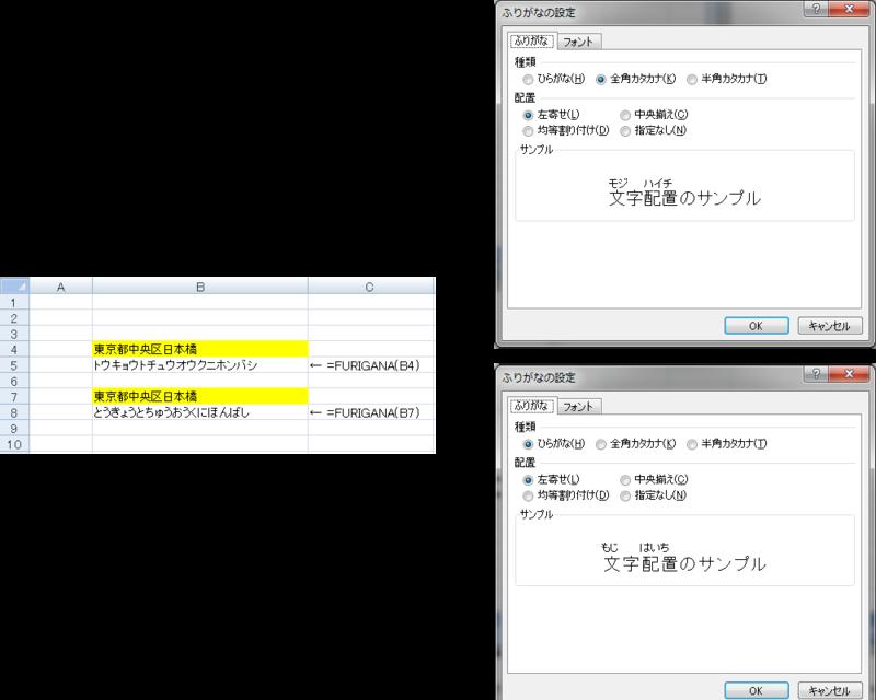 f:id:takayoji:20120304013955p:image:w360