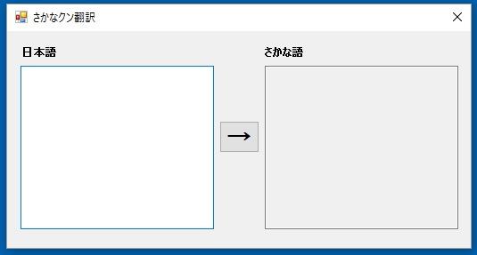 f:id:takayokoy:20160915170754j:plain