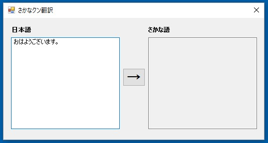 f:id:takayokoy:20160915170855j:plain