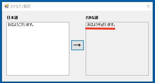 f:id:takayokoy:20160915171216j:plain