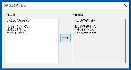 f:id:takayokoy:20160915171258j:plain