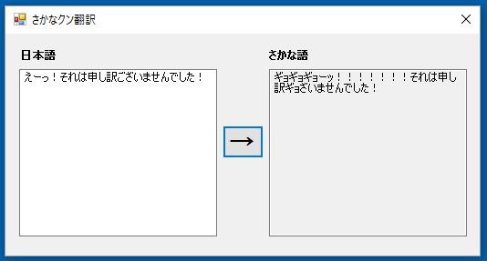 f:id:takayokoy:20160915171621j:plain