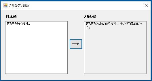 f:id:takayokoy:20160915171714j:plain