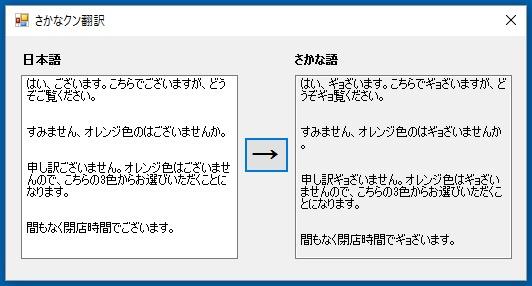f:id:takayokoy:20160915172337j:plain