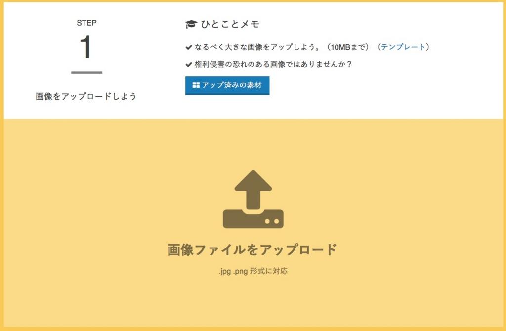 f:id:takayokoy:20160916214230j:plain