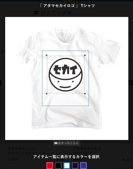 f:id:takayokoy:20160916214252j:plain