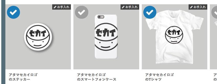 f:id:takayokoy:20160916214306j:plain