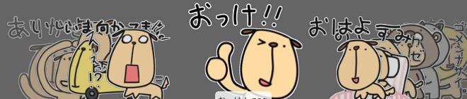 f:id:takayokoy:20160928232646j:plain
