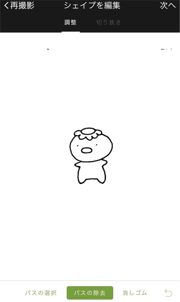 f:id:takayokoy:20161003011028j:image