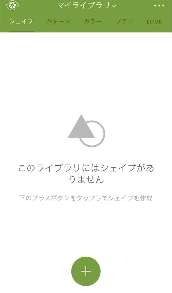 f:id:takayokoy:20161003011034j:image
