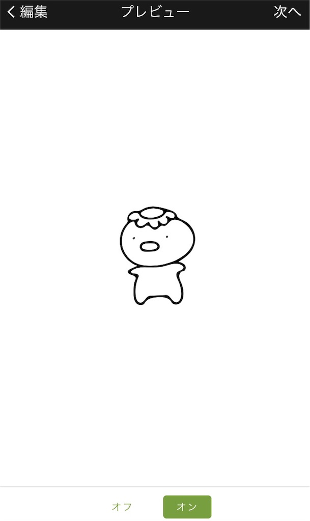 f:id:takayokoy:20161003011101j:image