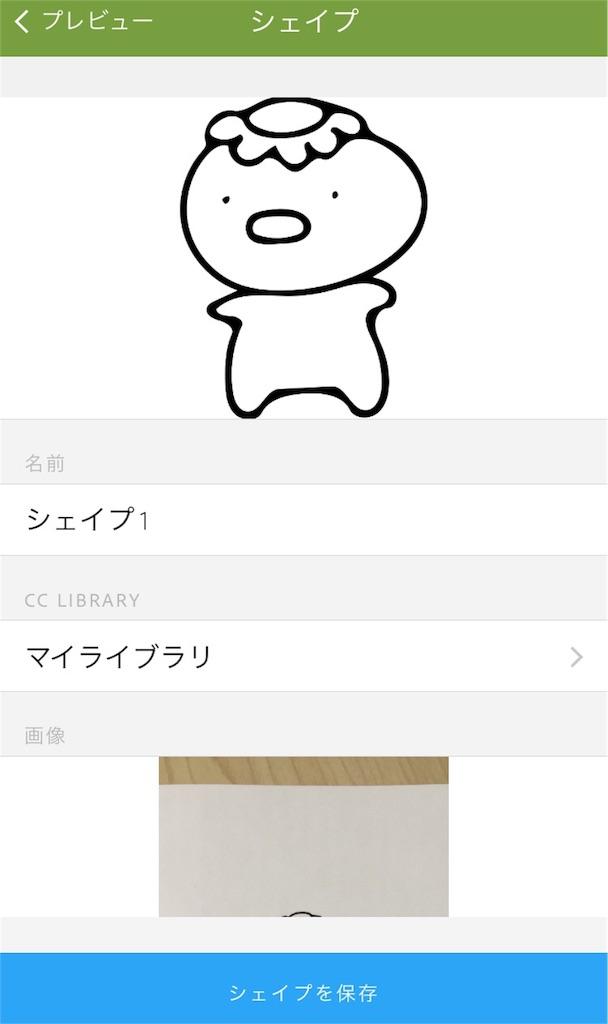 f:id:takayokoy:20161003011105j:image