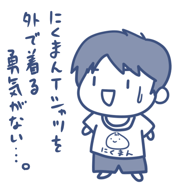 f:id:takayokoy:20161010104929p:plain