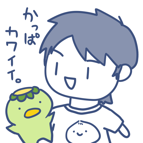 f:id:takayokoy:20161011220250p:plain