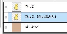 f:id:takayokoy:20161017221112j:plain
