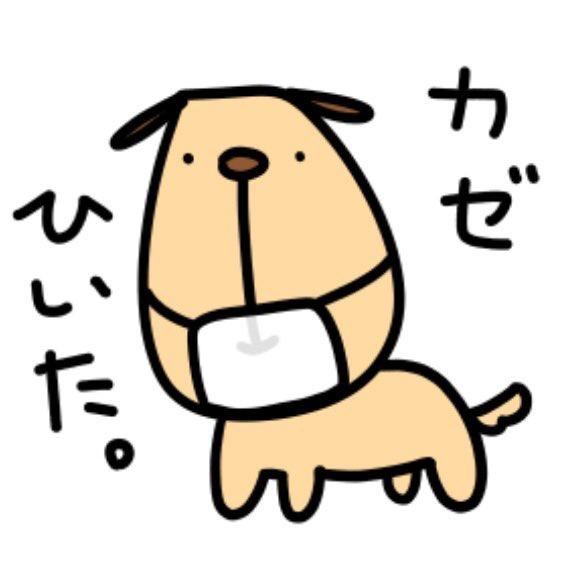 f:id:takayokoy:20161204184756j:plain