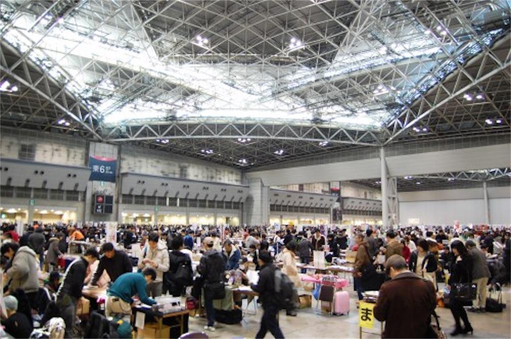 f:id:takayoshio123:20190108230505j:image