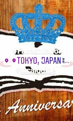 f:id:takayuki-fujii24:20171125161555j:image