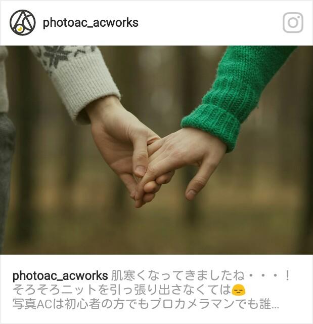 f:id:takayuki-fujii24:20171201182336j:image