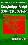 f:id:takayuki-fujii24:20171206192452j:image